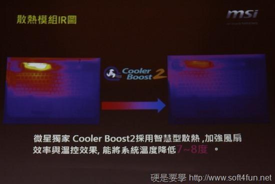 引領視覺新革命,微星筆電新品體驗會 clip_image024