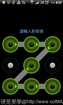 [Android APP] 正點工具箱:超強8合1系統工具 -05