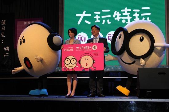 挑戰最低價,台灣之星推「大玩特玩預付卡」每分鐘只要2元 IMG_4946