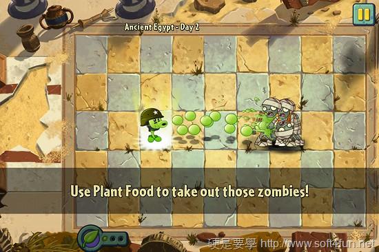 最新大作《植物大戰殭屍2》遊戲體驗心得介紹(含下載方式) 2013-07-12-15.05.16