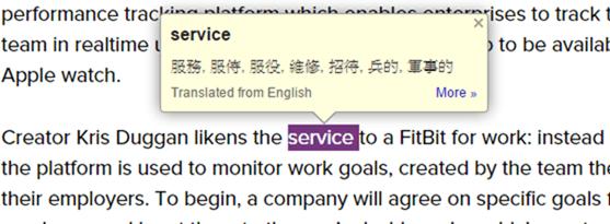 看不懂英文單字?隨選隨查的英文字典、翻譯工具 (免安裝外掛) image_3
