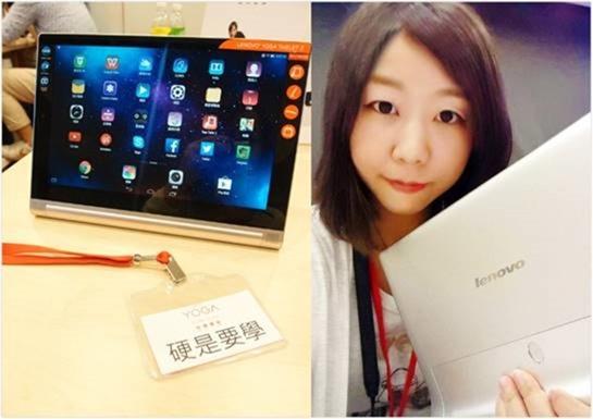 Lenovo Yoga Tablet 2 & Tablet 2 Pro 居家平板新體驗,投影功能驚艷推出 clip_image0243