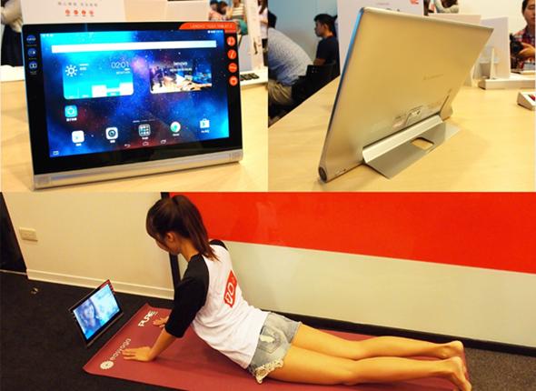 Lenovo Yoga Tablet 2 & Tablet 2 Pro 居家平板新體驗,投影功能驚艷推出 image_3