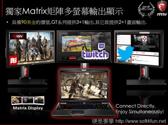 2014 年微星 GS、GT、GE 系列電競筆電新品體驗會 2