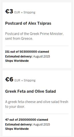 希臘你別倒! 外國網友發起「群募救希臘」 image_3