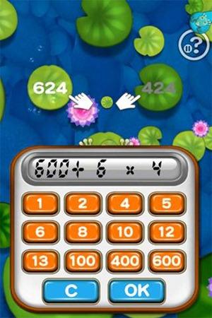iMao APP魔法樂園:專為兒童打造的行動學習平台(iPhone/iPad/iPod Touch) clip_image009