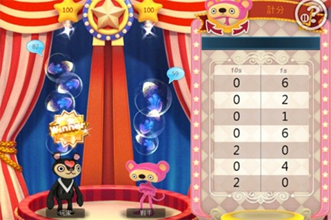 iMao APP魔法樂園:專為兒童打造的行動學習平台(iPhone/iPad/iPod Touch) clip_image011