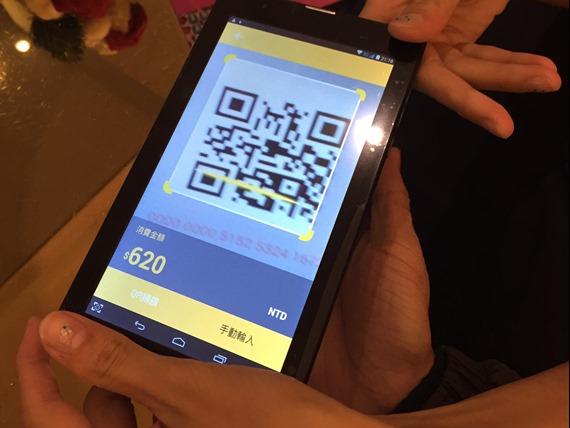 GOMAJI 推出夠麻吉卡 APP,行動支付+隨時優惠,使用超方便 -2014-12-20-9-18-49
