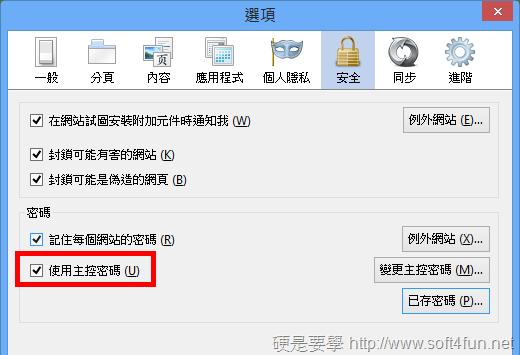 只要2秒!所有儲存在 Chrome 的帳號密碼完全現形 3_3