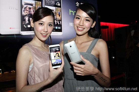 中階機王 hTC One Mini 發布 延續 New hTC One 特色8月中全面上市 IMG_1109