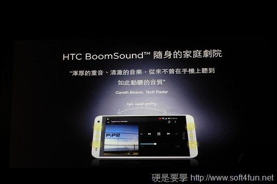 中階機王 hTC One Mini 發布  延續 New hTC One 特色8月中全面上市 IMG_1159