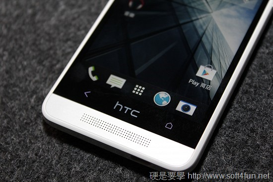 中階機王 hTC One Mini 發布 延續 New hTC One 特色8月中全面上市 IMG_1204
