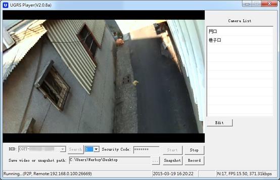 SecuFirst WP-H02S 無線防水攝影機評測介紹 clip_image062