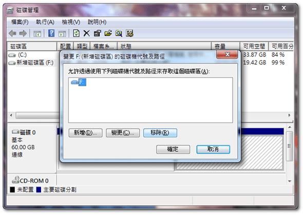 拒絕勒索軟體系列(一):實戰 3 大勒索軟體,Windows 也能有效保護重要檔案 image_5
