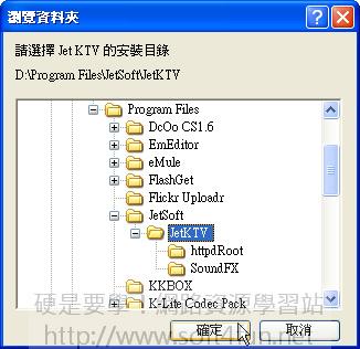 [影音相關] JetKTV 輕鬆打造免費 KTV 點唱機(包廂建置篇) 3151411654_1f704bc958