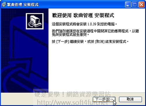 [影音相關] JetKTV 輕鬆打造免費 KTV 點唱機(包廂建置篇) 3151411286_4d32fae49d