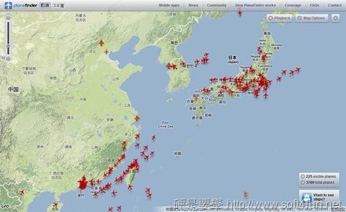 結合 Google地圖即時監控全球飛機飛行位置及路徑:Plane Finder planefinder-04_thumb