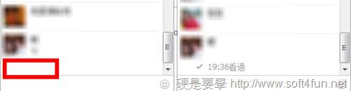 讓別人無法得知看過 Facebook 訊息的時間:Facebook  Undetected(Firefox、Chrome) facebook-undetected_thumb_3