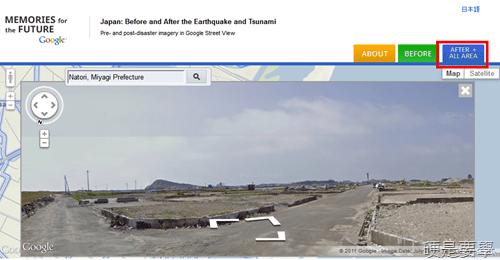 Google開放日本311地震/海嘯前後的災區街景對照網站 memories-for-the-future-03_thumb