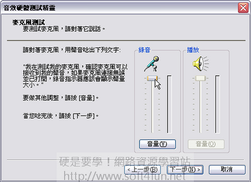 [影音相關] JetKTV 輕鬆打造免費 KTV 點唱機(包廂建置篇) 3150642109_9150a01359