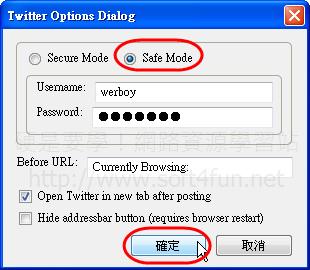 [瀏覽相關] 用Firefox網址列更新Twitter訊息(Firefox外掛) 3018493842_36c50361da