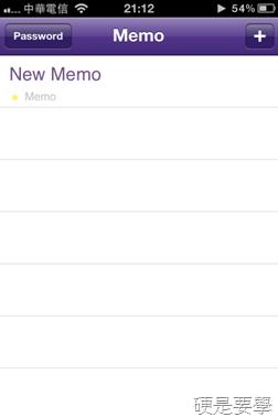 Bloop Memo:可加密、雲端同步的多平台便條紙軟體(iPhone/iPad/Mac 支援) clip_image012_3