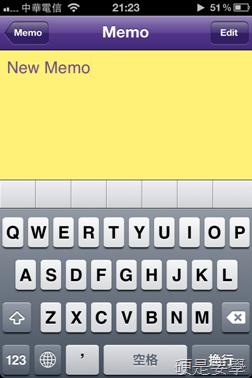 Bloop Memo:可加密、雲端同步的多平台便條紙軟體(iPhone/iPad/Mac 支援) clip_image014