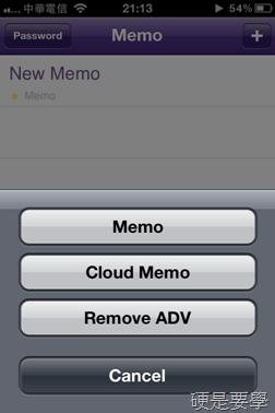 Bloop Memo:可加密、雲端同步的多平台便條紙軟體(iPhone/iPad/Mac 支援) clip_image016