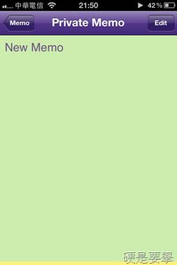 Bloop Memo:可加密、雲端同步的多平台便條紙軟體(iPhone/iPad/Mac 支援) clip_image028