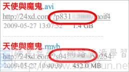 [謠言真相] GOGOBOX 的帳號真的可以被隱藏起來嗎? 3571616989_cb4f66bd0e