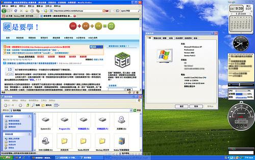 [桌面相關] XP 字體大改造!讓你的系統字型變得跟 MAC 一樣漂亮 3570356618_d394d5312c