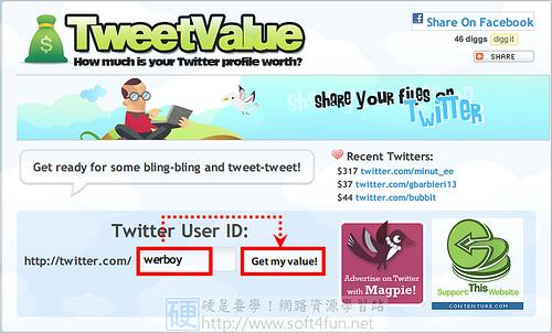 計算你的 Twitter 一共價值多少 $$:TweetValue: 3616692397_6102778b3e