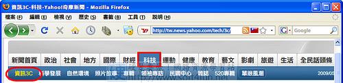 [謠言真相] GOGOBOX 的帳號真的可以被隱藏起來嗎? 3572422384_e2325daea3