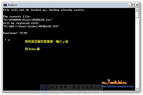 [桌面相關] XP 字體大改造!讓你的系統字型變得跟 MAC 一樣漂亮 3569521165_23c583eac9
