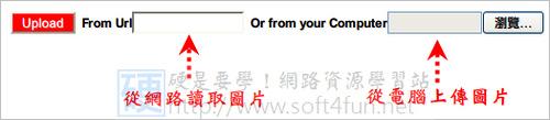 製作 GIF 圖像不用軟體,網站工具直接搞定:GIF Make 3593501138_df9f9e5cbc