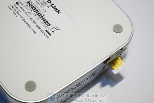 網路時代也要有一台 DHA-150 雙待機網路無線電話 3958196930_40f6729461