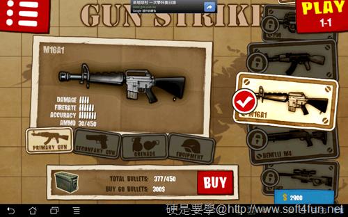 [Android遊戲] 火線突擊(Gun Strike)第一人稱射擊遊戲繁中版 [update] gun-strike-04
