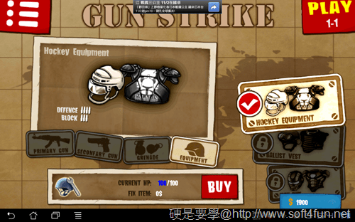 [Android遊戲] 火線突擊(Gun Strike)第一人稱射擊遊戲繁中版 [update] gun-strike-07