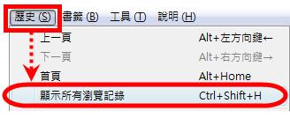 批次刪除特定網站的瀏覽紀錄(Firefox) 3965258470_f8639146c1