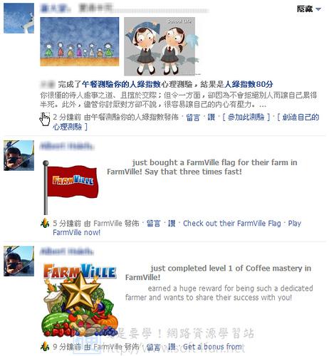 關閉 Facebook 寵物森林等遊戲自動發佈塗鴉牆訊息 4012337850_72d42d41da