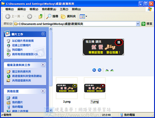 製作 GIF 圖像不用軟體,網站工具直接搞定:GIF Make 3592694363_fb67e3bf3b