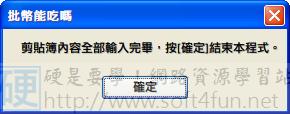 BBS專用打字機,讓貼文原創者得到合理的批幣 3666112748_a6155ba69a