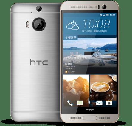 指紋辨識回來了!大螢幕 HTC One M9+ 將於14日發表 htconem9plusglobalsketchfabsilver