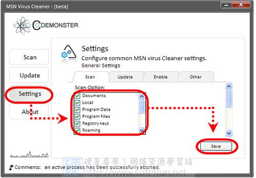 MSN 掃毒解毒程式,解決惱人的病毒問題 4082797095_d037a36076
