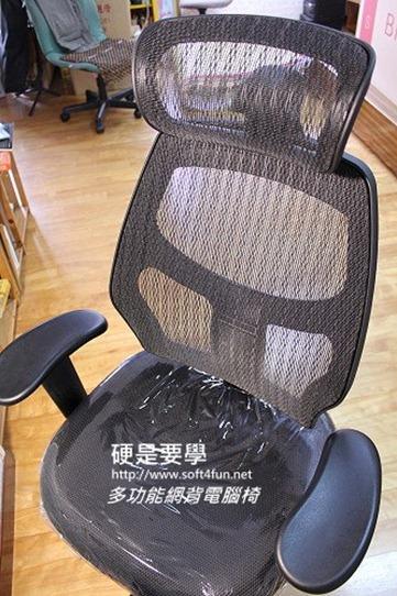多功能網背電腦椅1