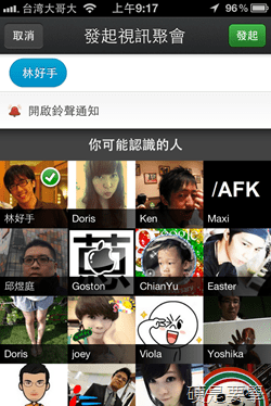 Google+ for iOS 推出 iPad 版本及支援活動、Hangouts 視訊聚會功能 Google-7