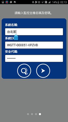 [評測] SecuFirst SHC-GA11 智能家居監控組合包:免花大錢也能擁有智慧宅的解決方案 Screenshot_2015-09-18-02-13-14