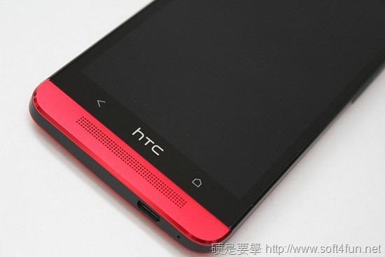 新一機 New hTC One 魅力紅開箱寫真 IMG_1092