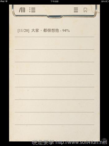 九把刀的逆襲!官方小說電子書無廣告免費下載看到爽! 2012-11-20-14.22.04