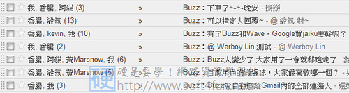 讓 Google Buzz 的訊息不再跑到 GMail 中煩你 4348797836_4fe050a2e2